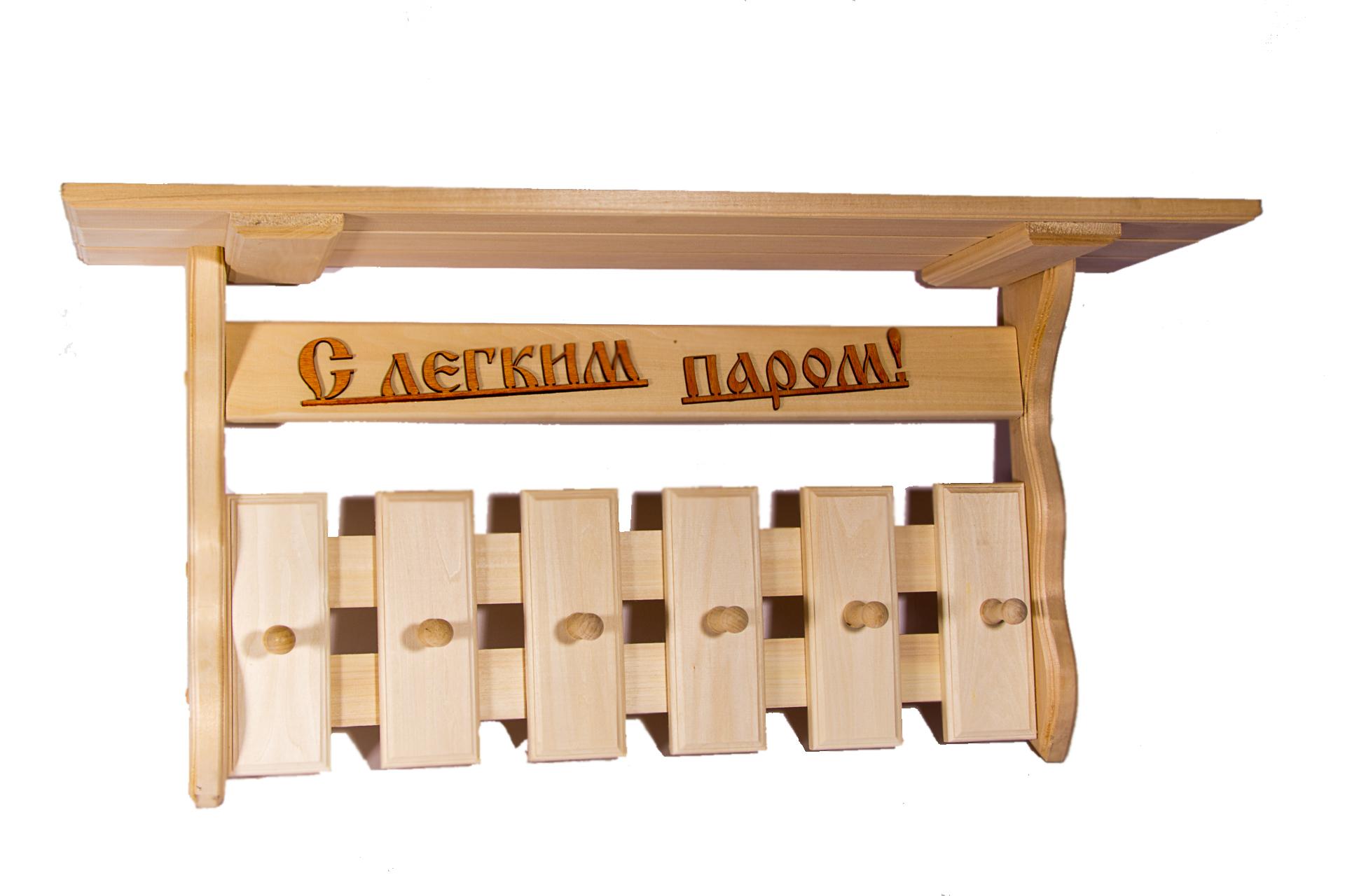 Мебель для бани: вешалка своими руками
