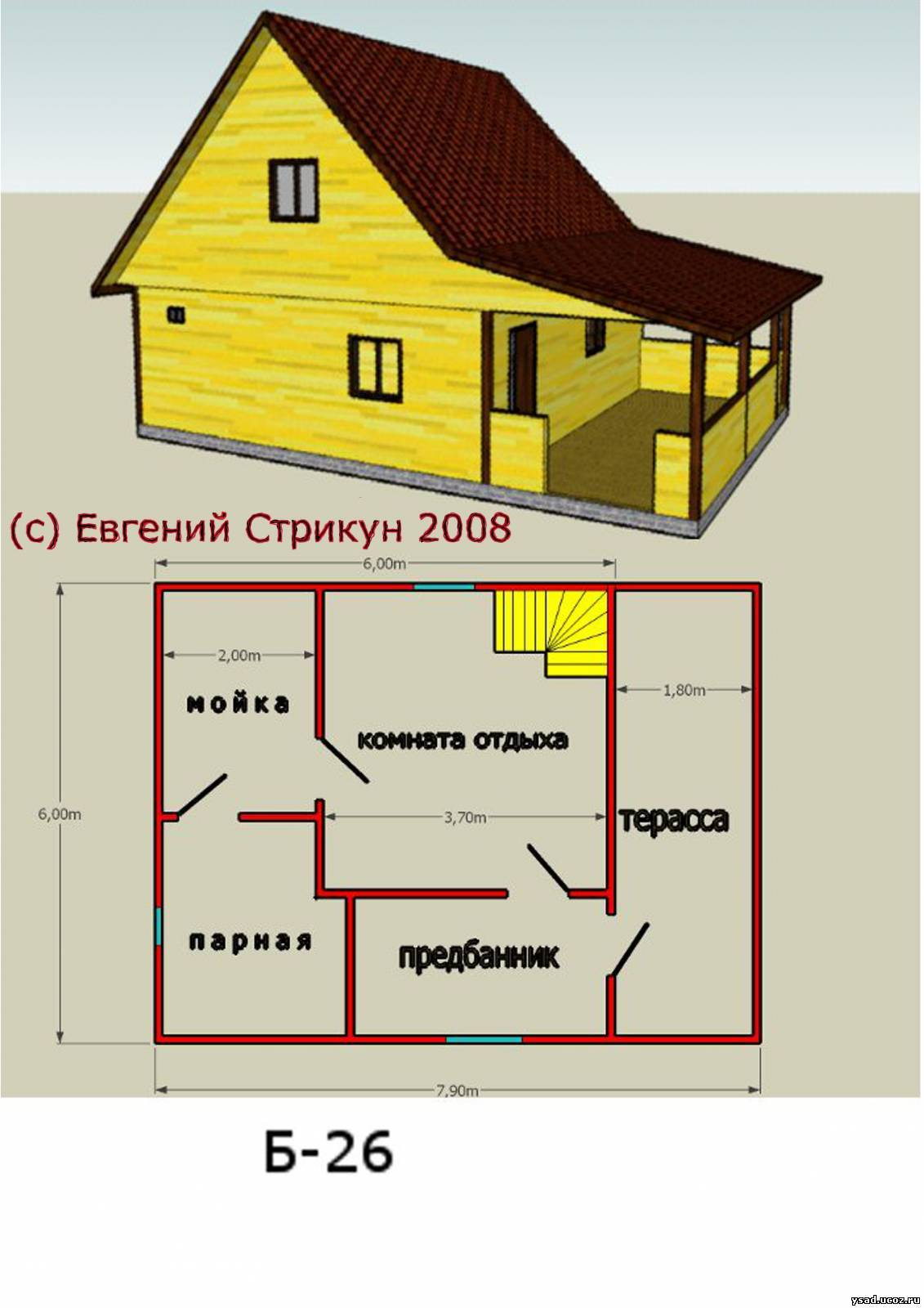 Строим дом 6х8 из пеноблоков: от фундамента до крыши