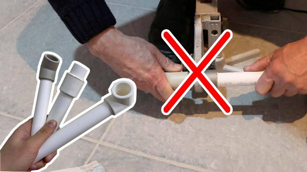 Пайка полипропиленовых труб: правила сварки и разбор ошибок