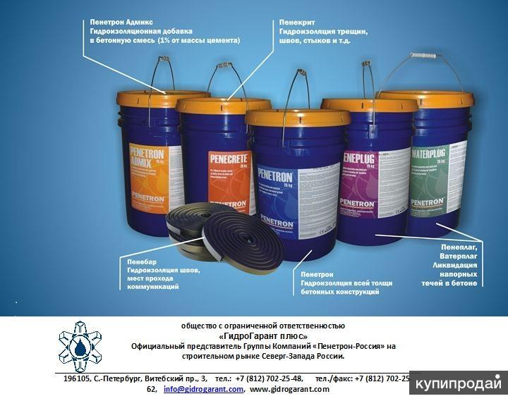 «пенетрон»- инструкция по применению проникающей гидроизоляции средством . + фото и видео