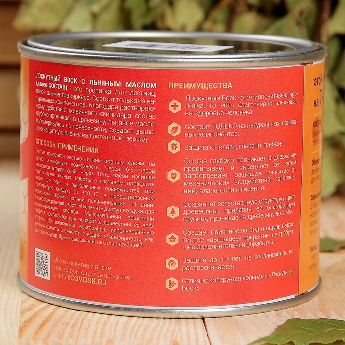 Изготовление пропитки и антисептика для дерева своими руками: обработка, полезные свойства и состав