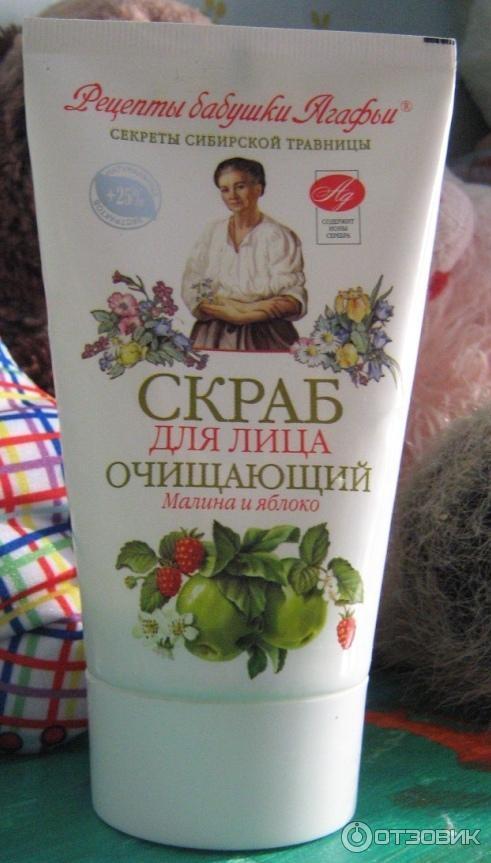 Скраб для тела в бане или сауне ★ натуральные рецепты ★