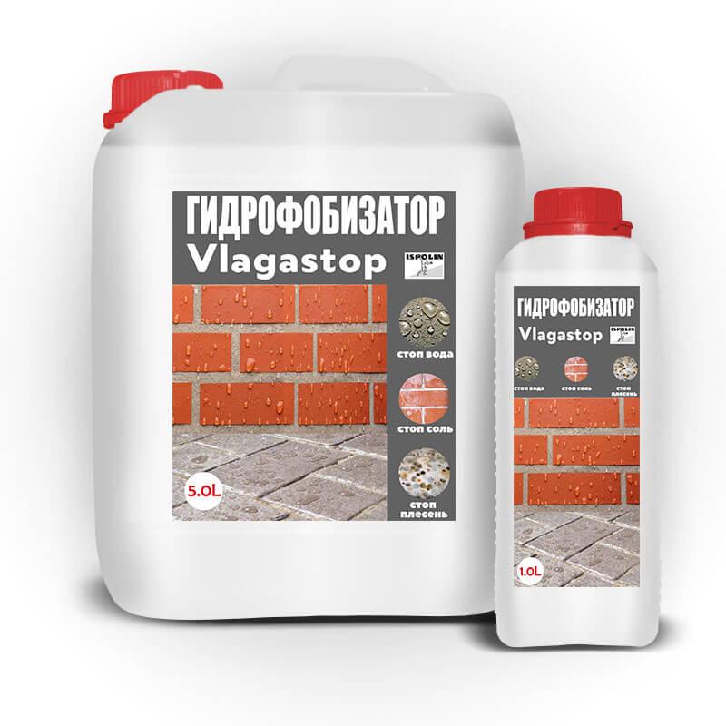 Какой гидрофобизатор для бетона является самым лучшим?