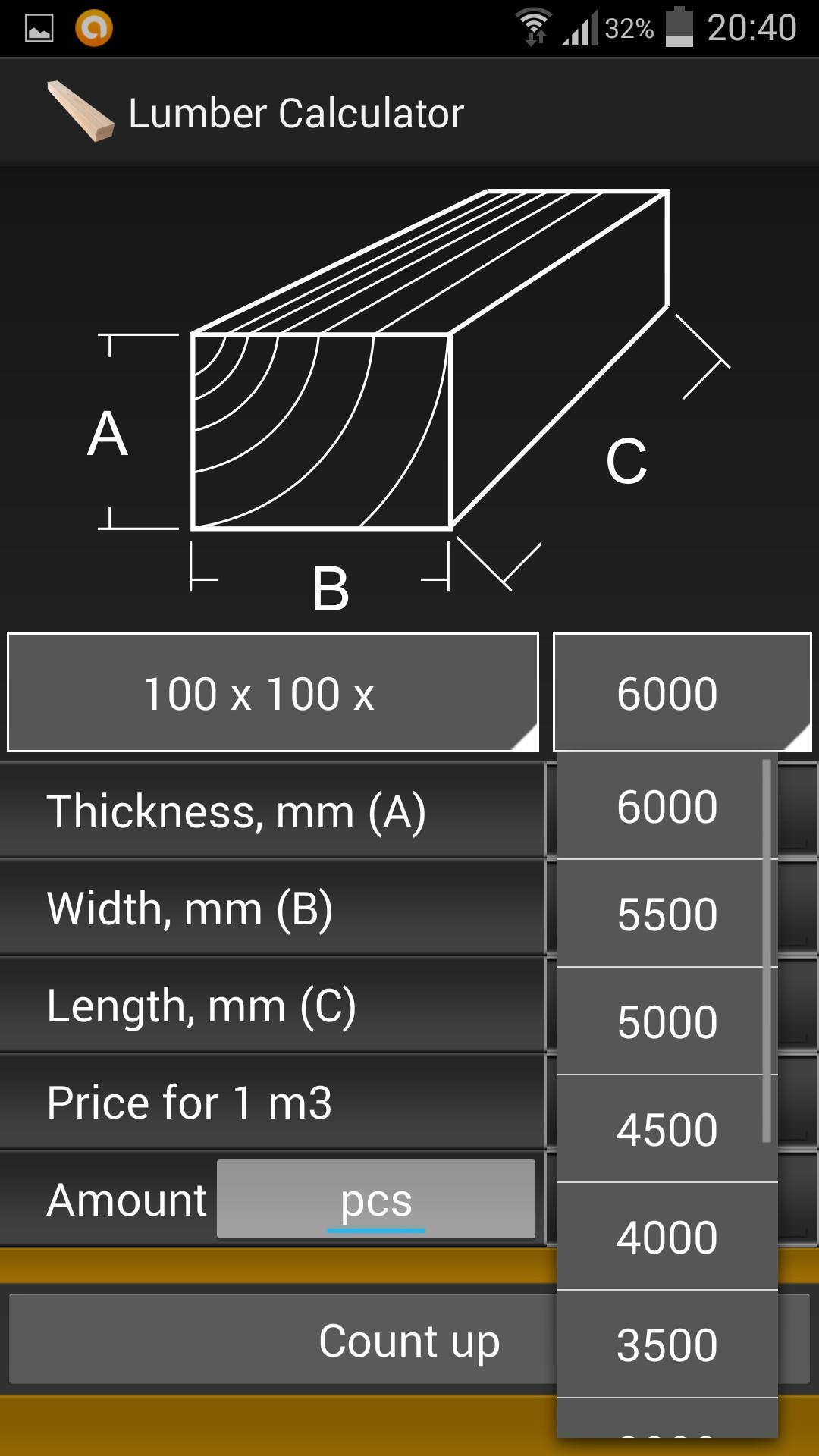 Калькулятор бруса