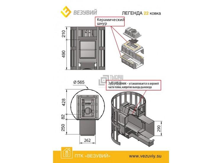 Как выбрать чугунную печь для бани везувий: топ-5 моделей с описанием технических характеристик и отзывы покупателей