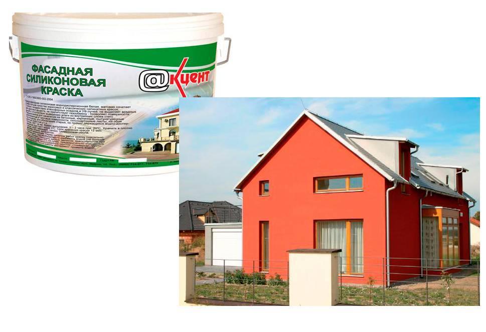 Наружная фасадная краска: особенности, как выбрать для разных материалов | в мире краски