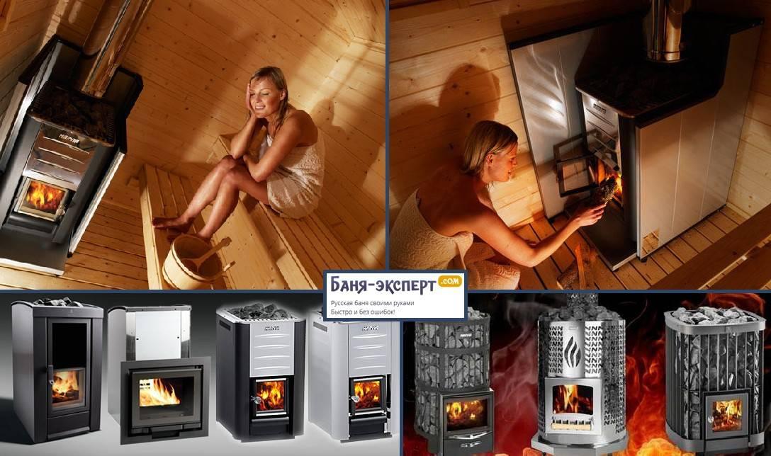 Печи для бани harvia: дровяные и электрические финские печки, отзывы об электропечи