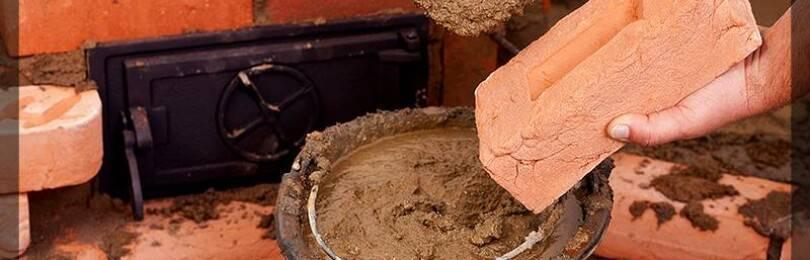 Смесь для кладки печи из кирпича: правила замеса