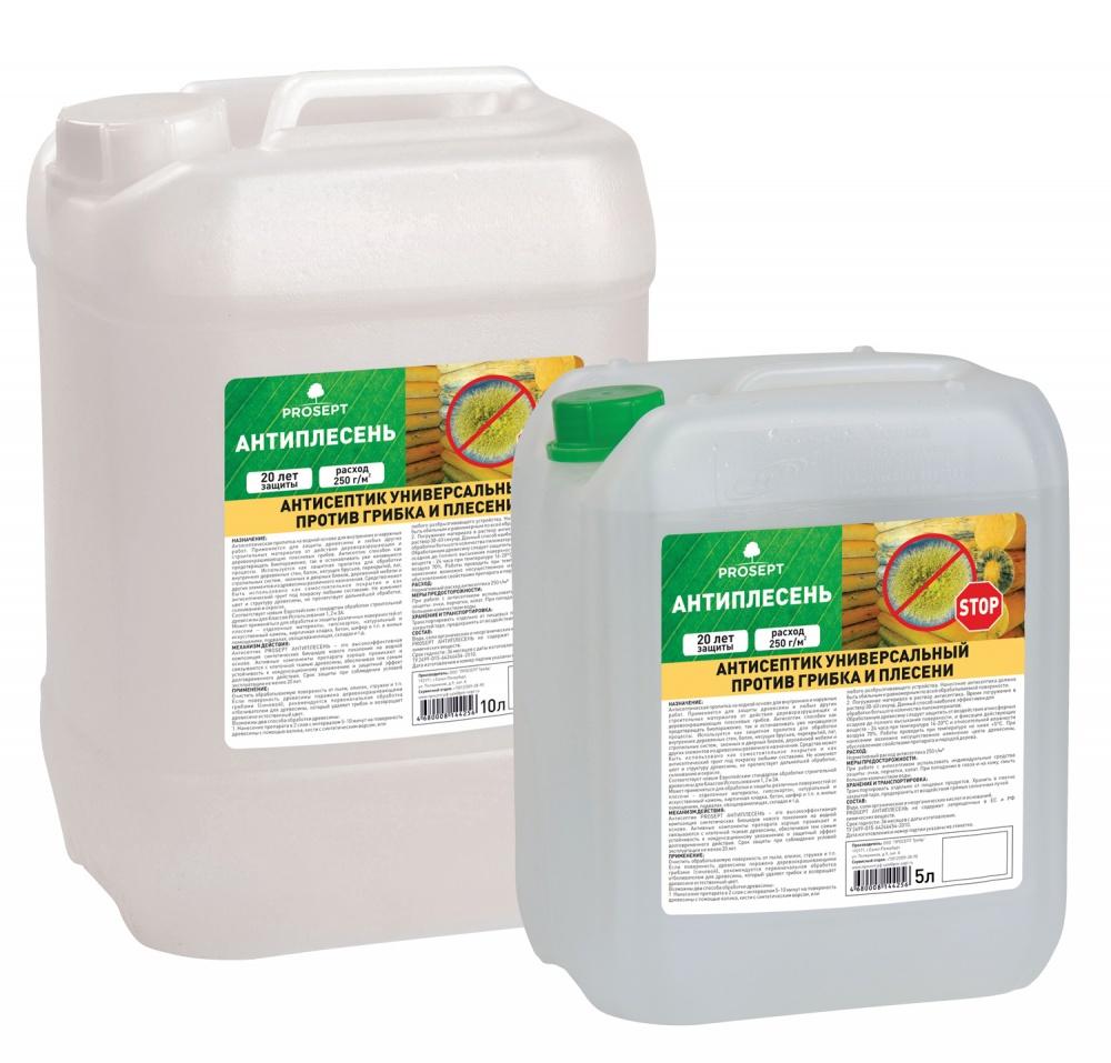 Антисептик для стен от плесени: универсальные средства против грибка на гипсокартоне, бетоне и кирпиче