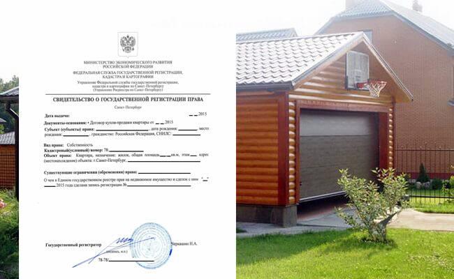 Разрешение на строительство бани и оформление документов для регистрации в 2020 году