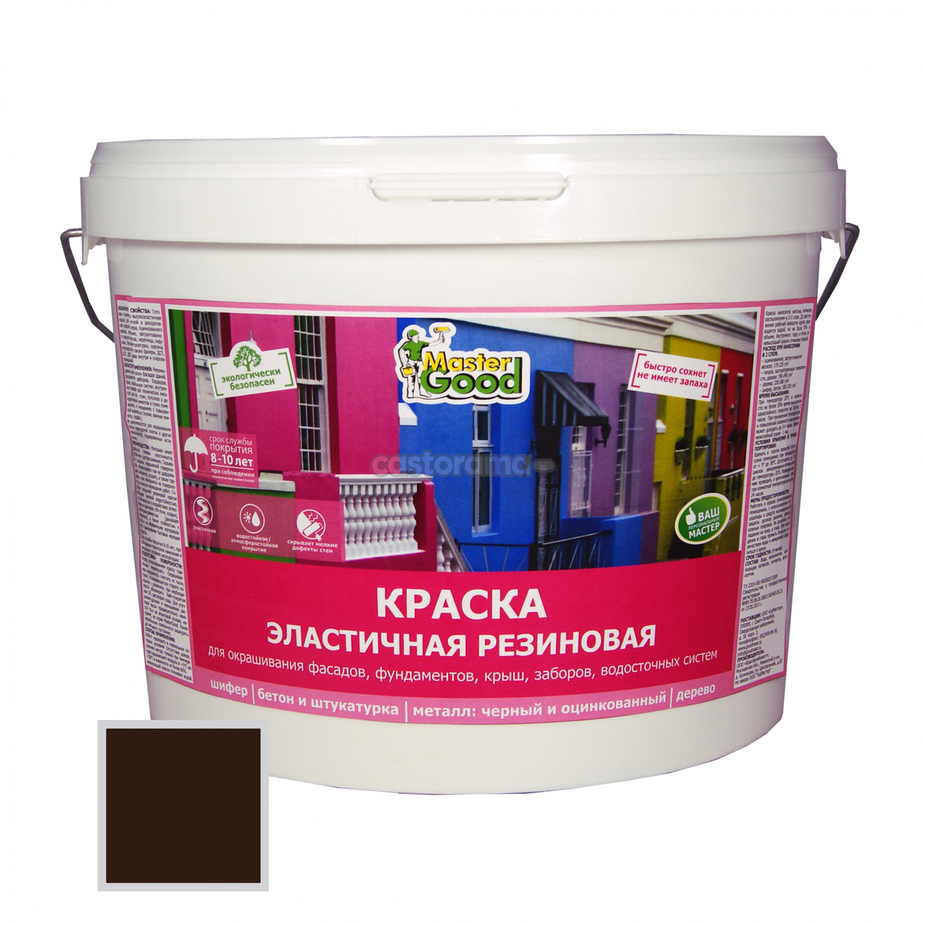 Что нельзя красить резиновой краской — строительство и отделка — полезные советы от специалистов