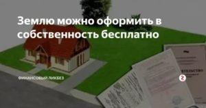 «дача стала самостроем»: оформление дома на садовом участке