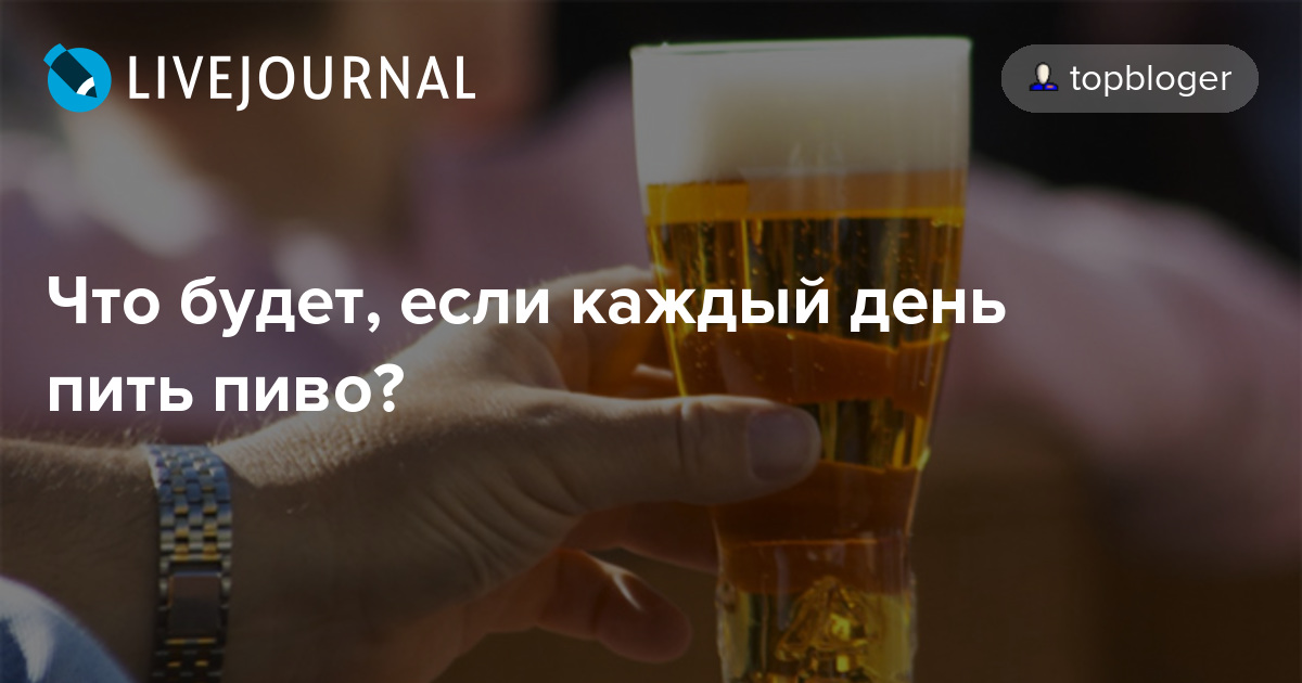Можно ли пить пиво в бане – последствия для здоровья