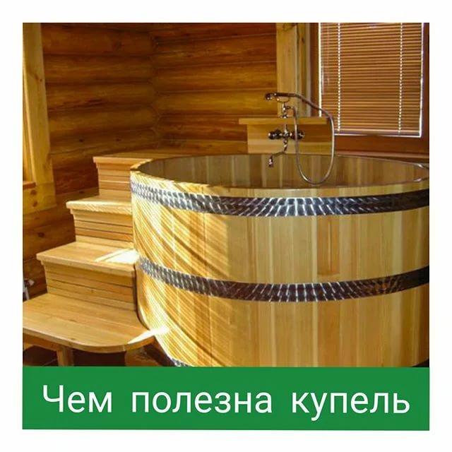 Изготовление купели для бани своими руками