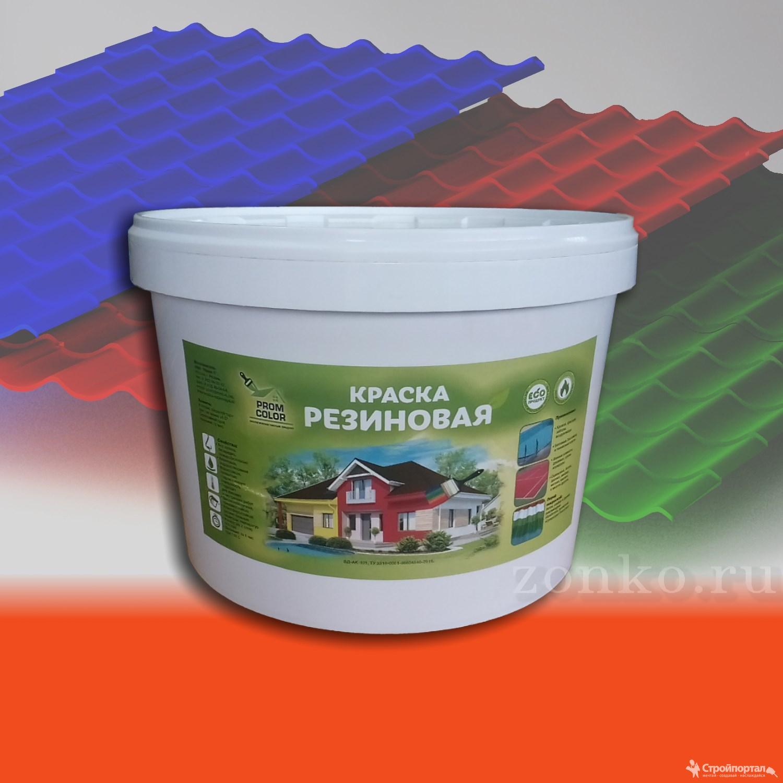 Что такое резиновая краска? Где и как её применяют для наружных работ