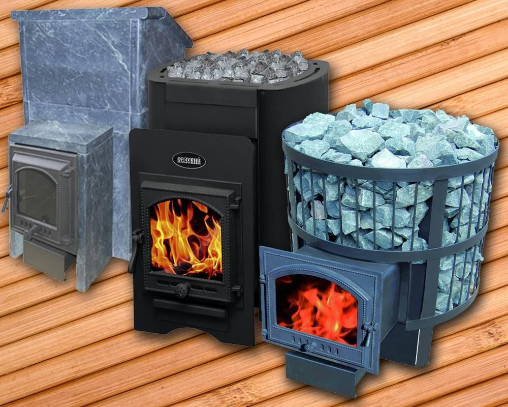 Как выбрать лучшую дровяную печь для бани (для 3 категорий банщиков)