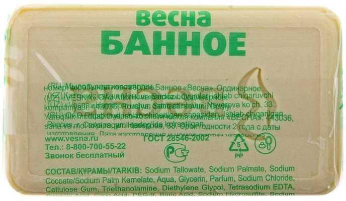 Мыло для бани: виды, особенности. мыло для бани своими руками: рецепты, фото, идеи   построить баню ру