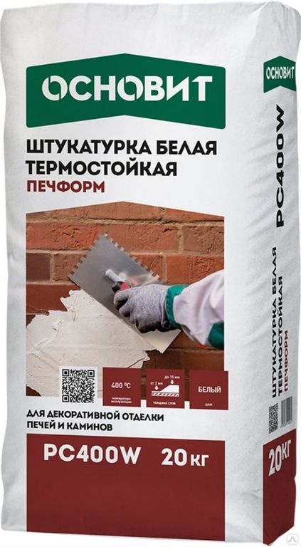 Особенности состава штукатурки для печей и каминов: приготовление и нанесение