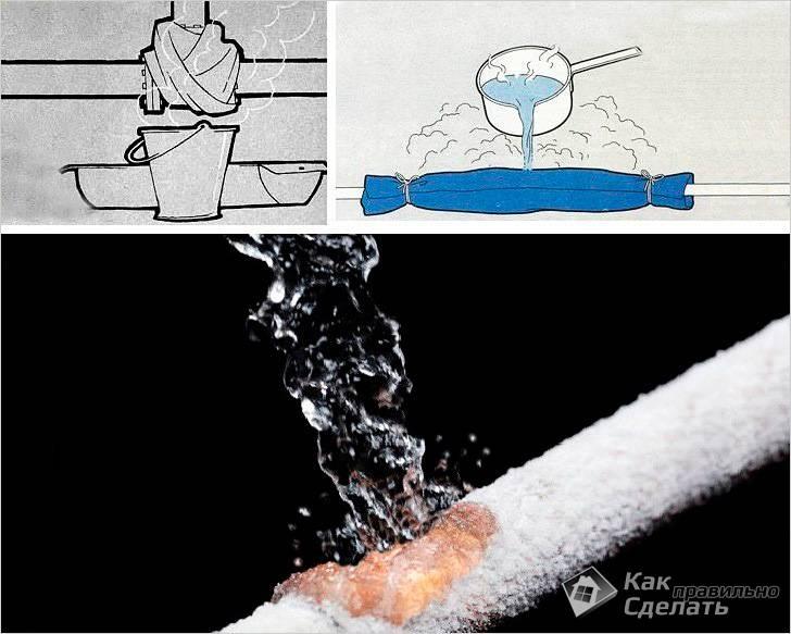 Как быстро отогреть замерзший водопровод из пластика: этот метод поможет вам