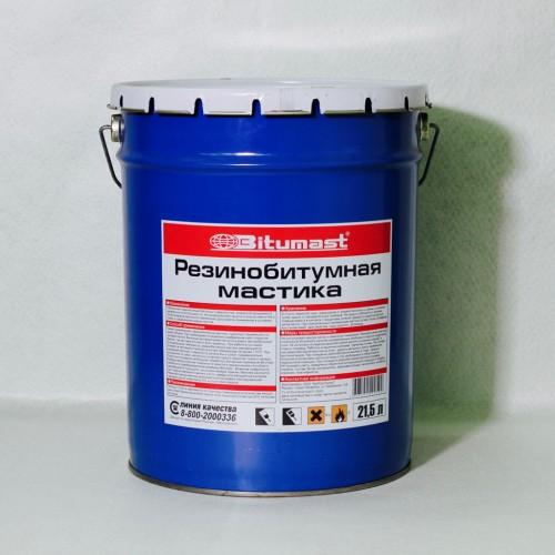 Мастика битумная резиновая - кровля и крыша