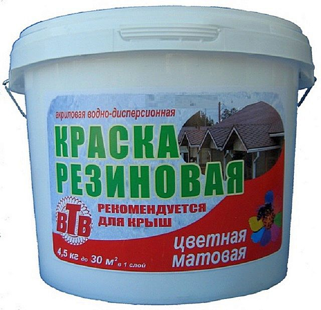Краска для бассейна, какой краской покрасить стены в бассейне: все об эмали, резиновой и хлоркаучуковой красках, цены и отзывы про них - morevdome.com
