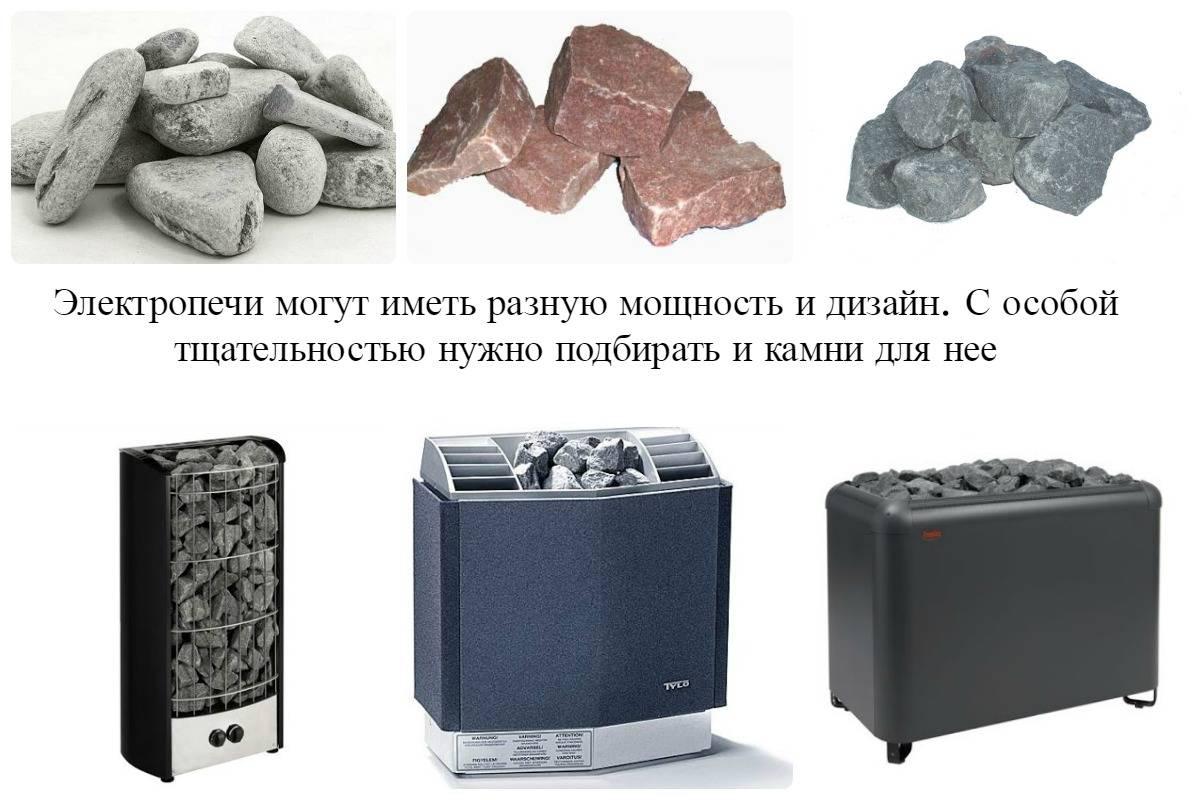 Как выбрать и правильно уложить камни для электрокаменки