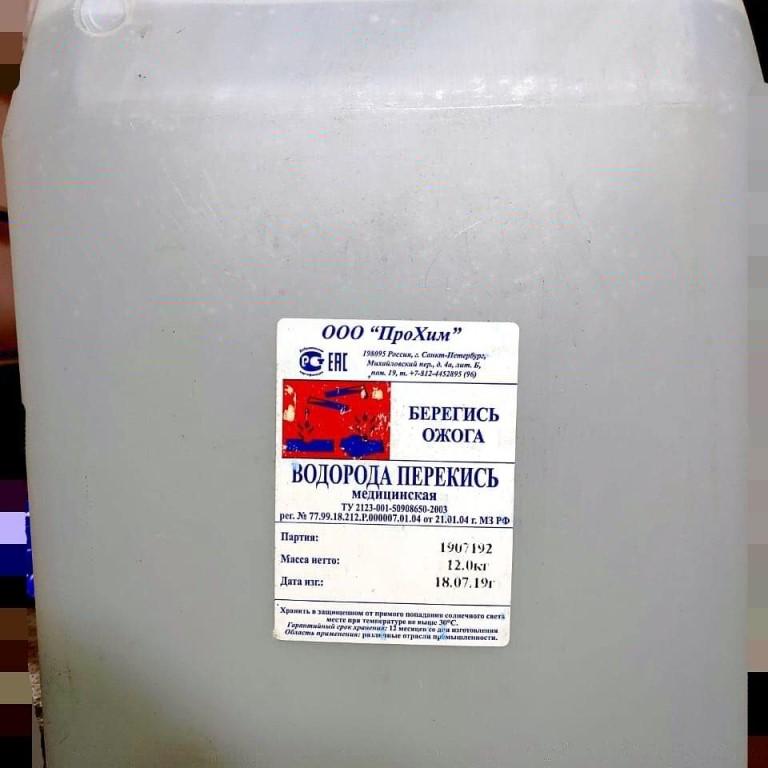 Перекись водорода для бассейна: можно ли добавлять для обработки воды, дозировка и как использовать для обеззараживания своими руками