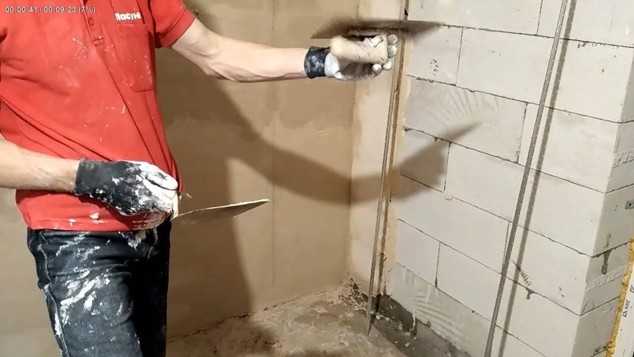 Как выставить маяки под штукатурку стен по лазерому уровню