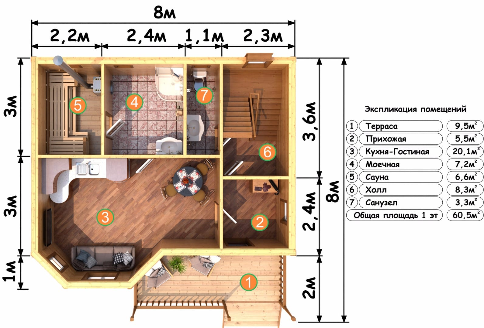 Дом баня 6 на 6 двухэтажный планировка