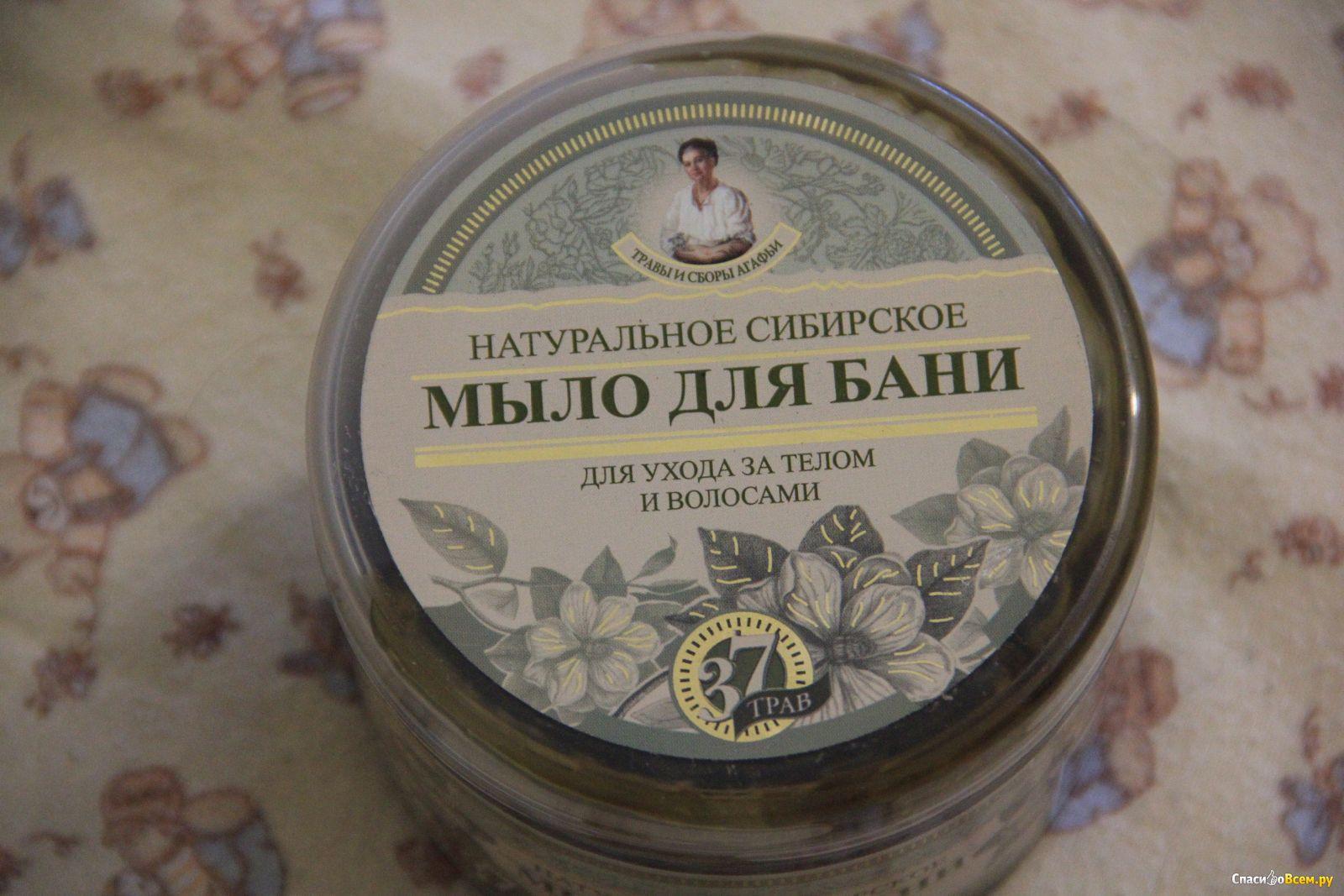 Что можно сделать с обмылками: рецепт изготовления домашнего мыла и другие способы использования?