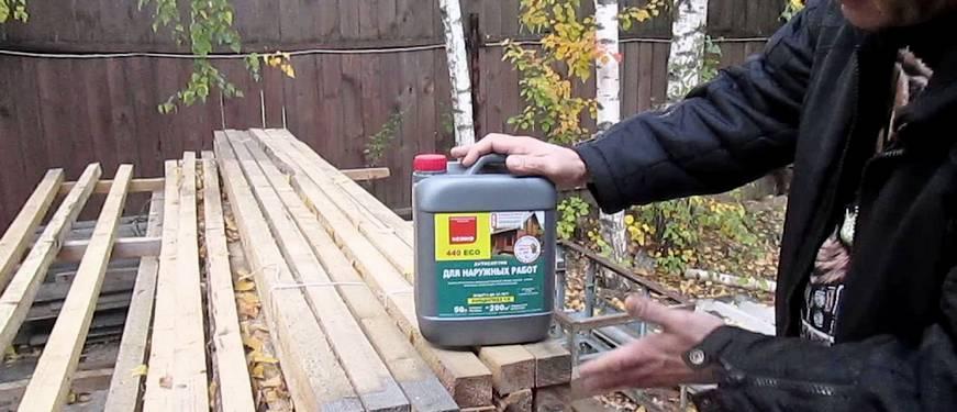 Огнезащитная обработка древесины антипожарными пропитками