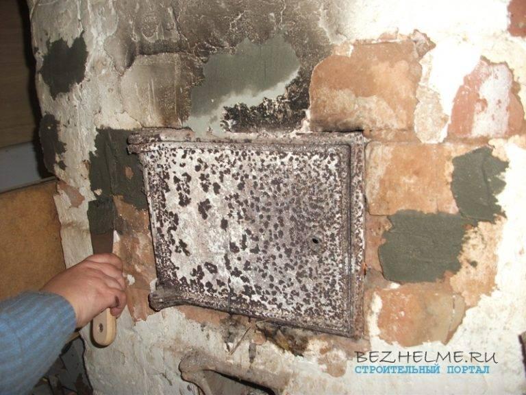 Стройремонткак оштукатурить печь в доме своими руками, чтобы не трескалась