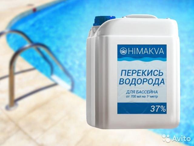 Перекись для бассейна: дозировка и как использовать для очистки воды