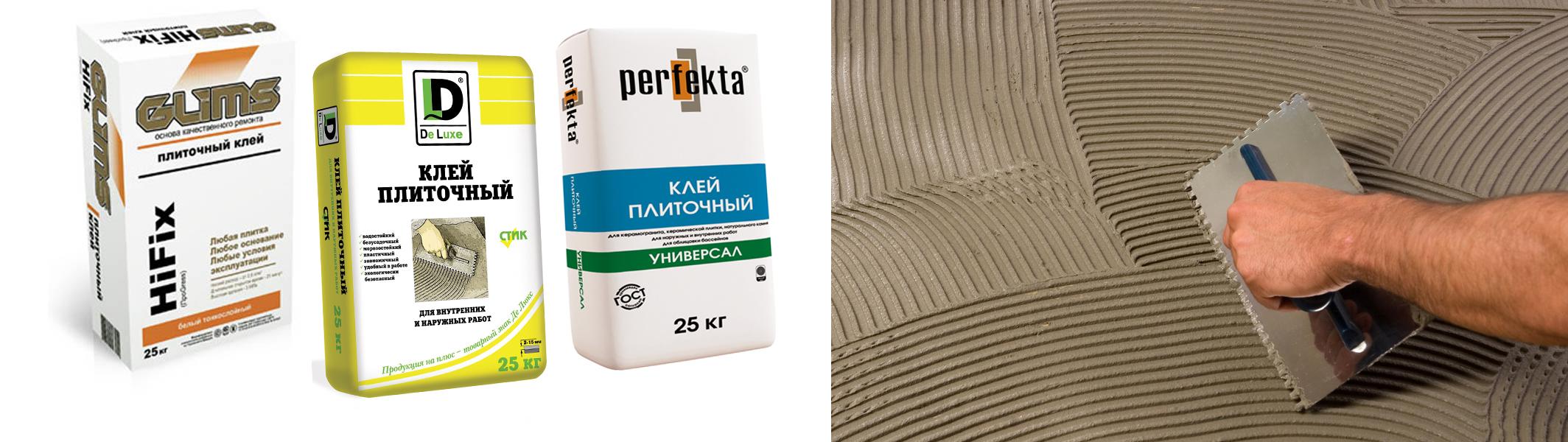 Клей для керамогранита – какой лучше выбрать, использование и расход