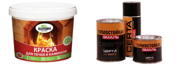 Термостойкая краска для печей – что это такое, цвета, формы выпуска, лучшие марки