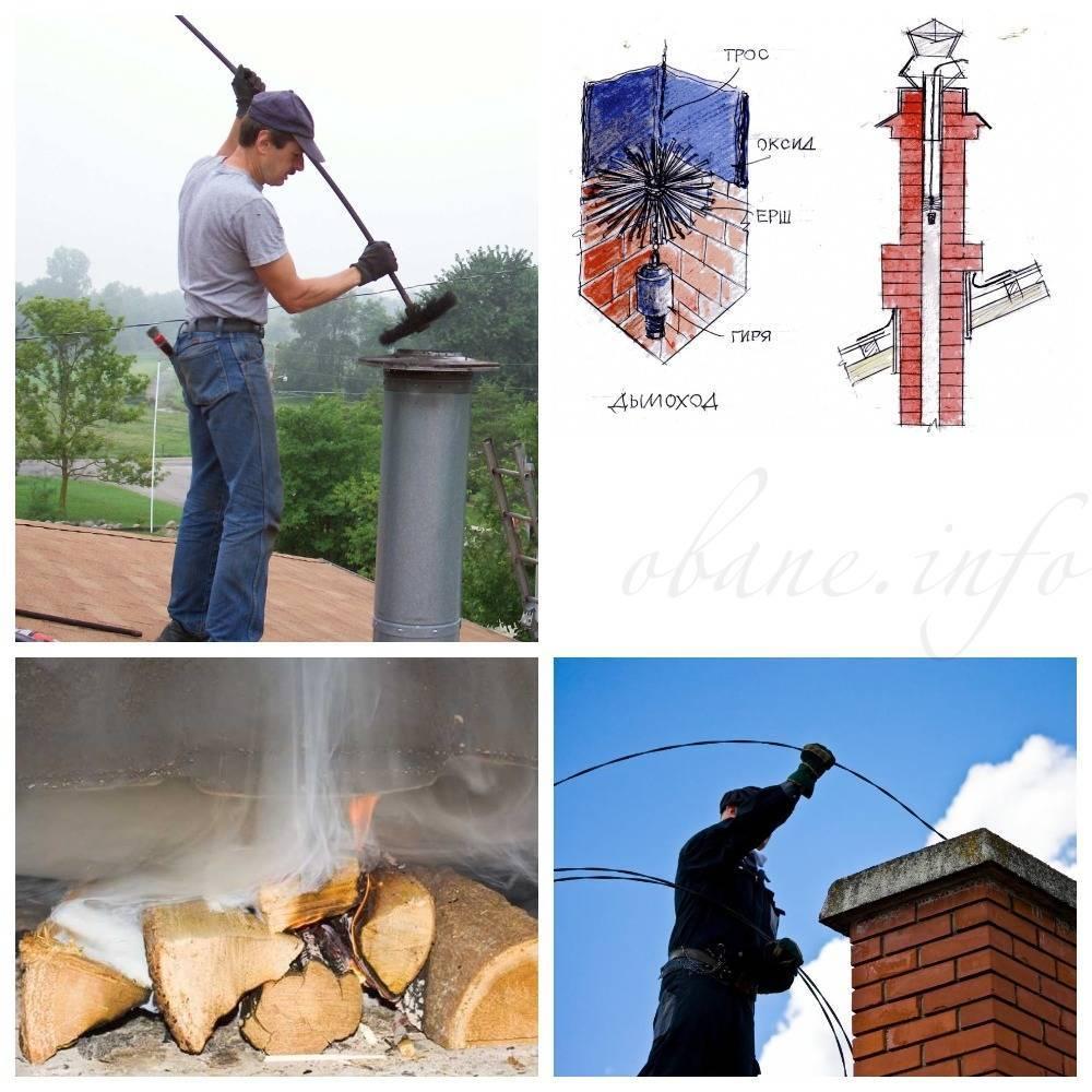 Чем топить печь чтобы прочистить дымоход. чем прочистить дымоход от сажи и налёта народные средства и способы