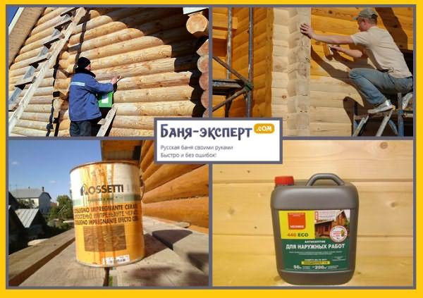 Как правильно покрасить пол в бане – деревянный и бетонный
