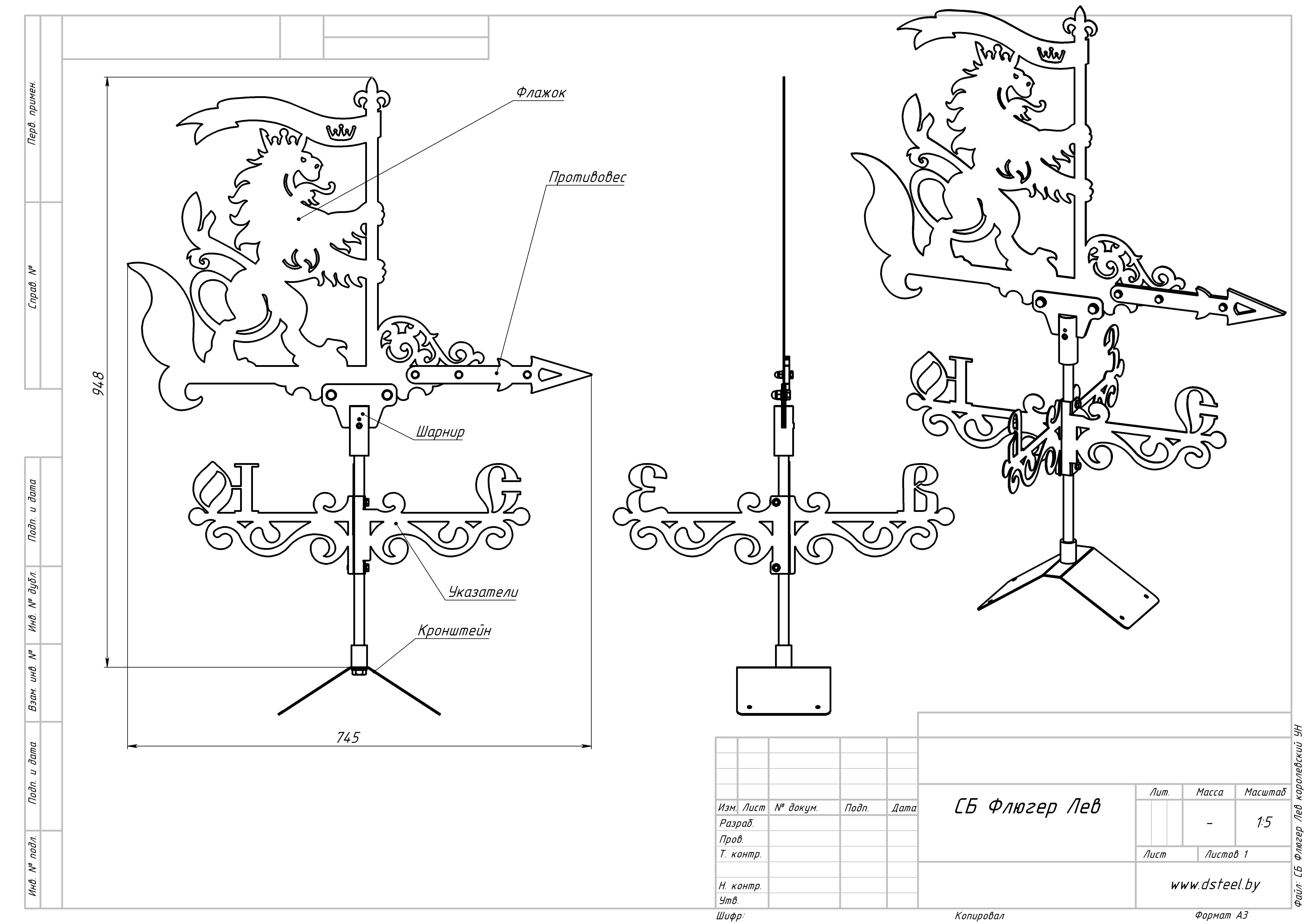 ➤ флюгер своими руками из металла, конструкция, устройство | мы строители ✔1