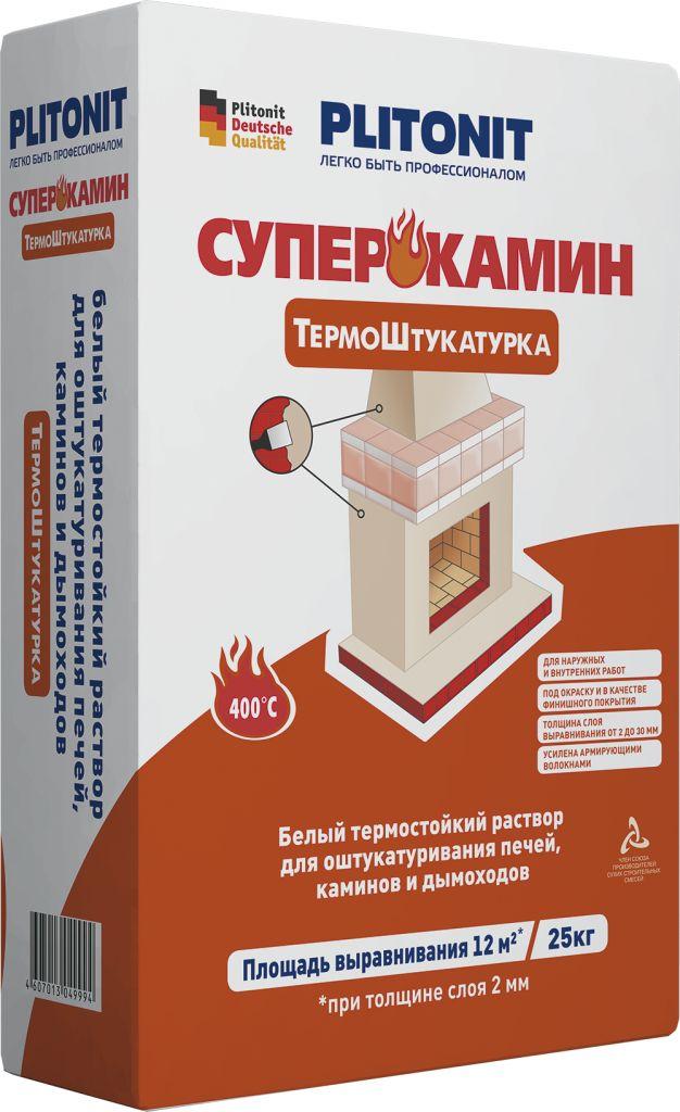 Какая бывает термостойкая штукатурка для печей и каминов – виды огнеупорных смесей