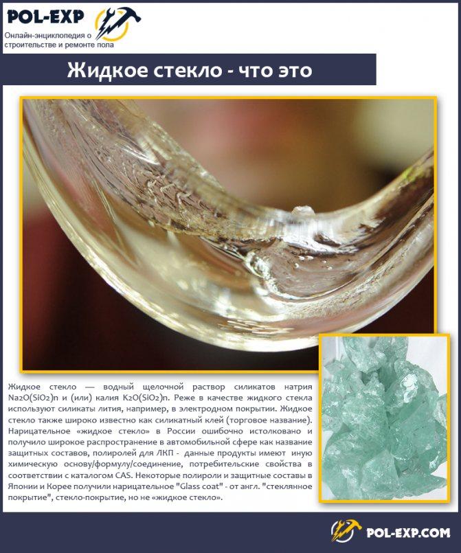 Обработка дерева жидким стеклом: плюсы и минусы