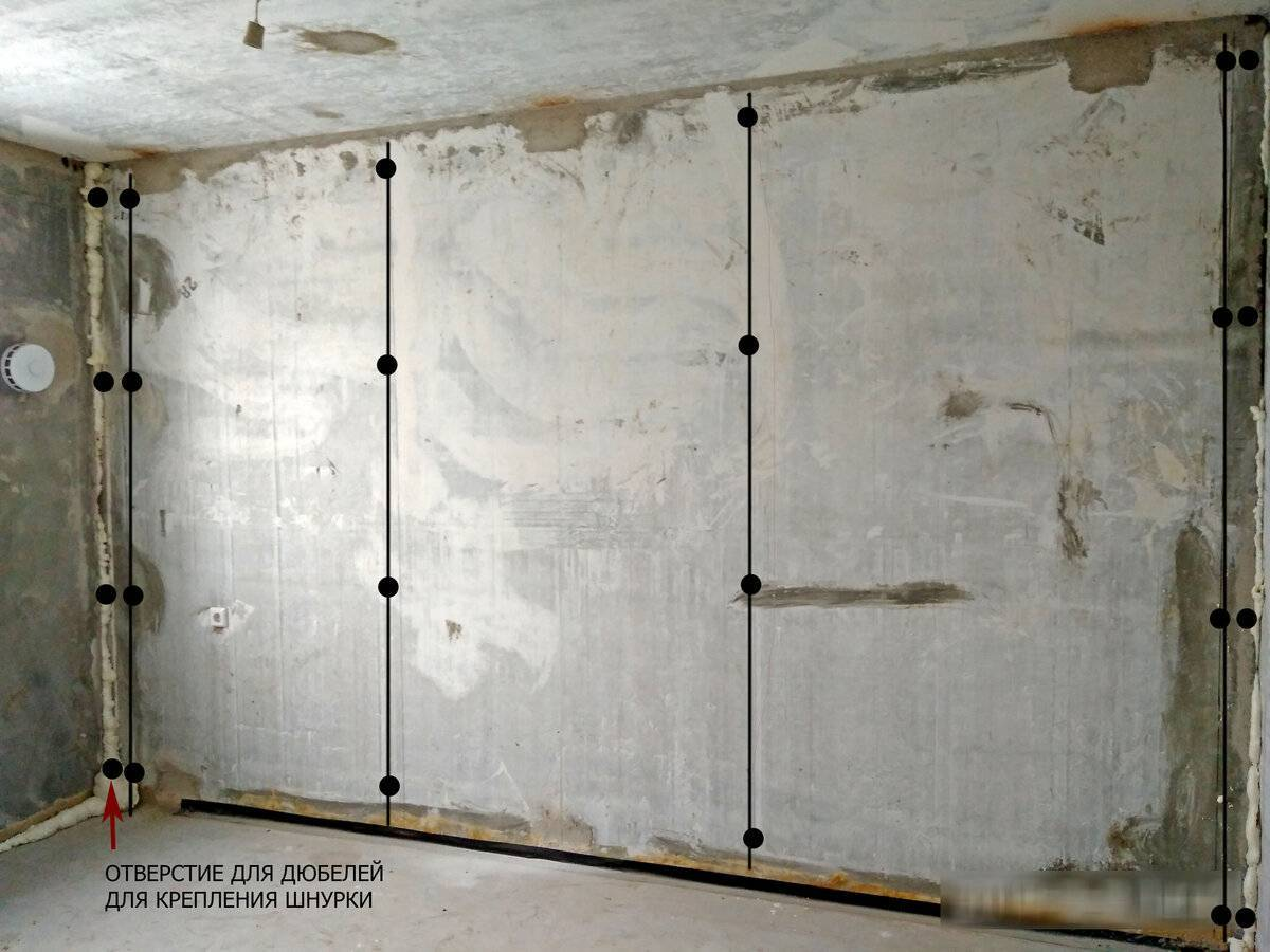 Установка маяков для штукатурки стен с помощью лазерного уровня