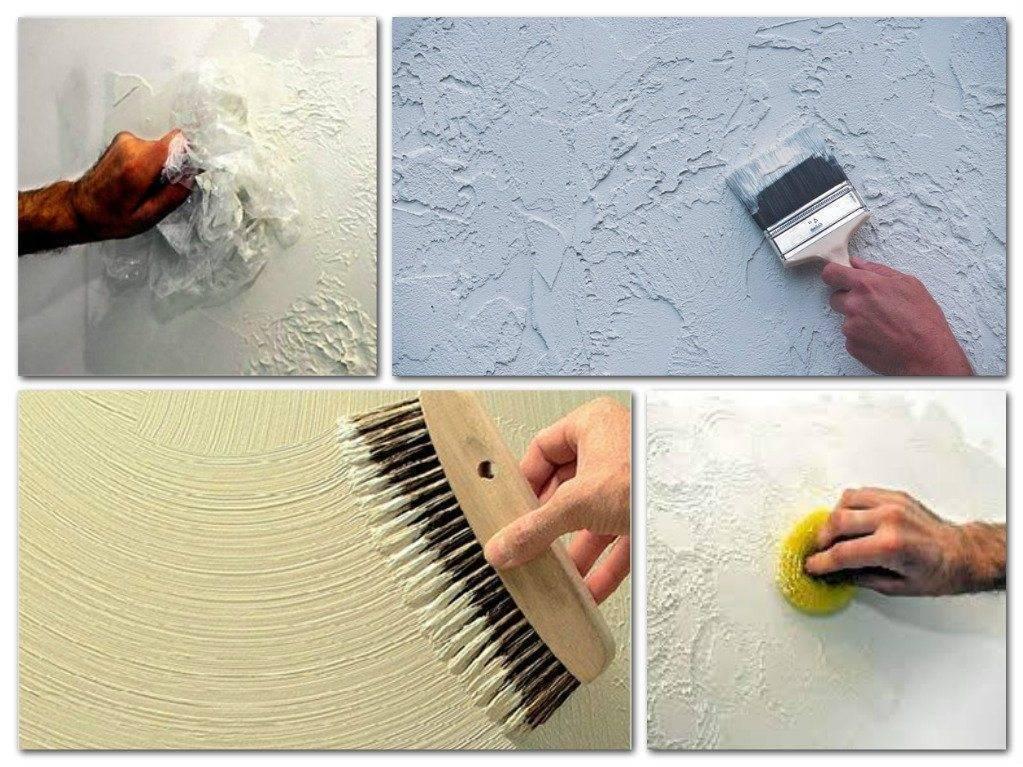 Виды и нанесение фактурной штукатурки для стен своими руками
