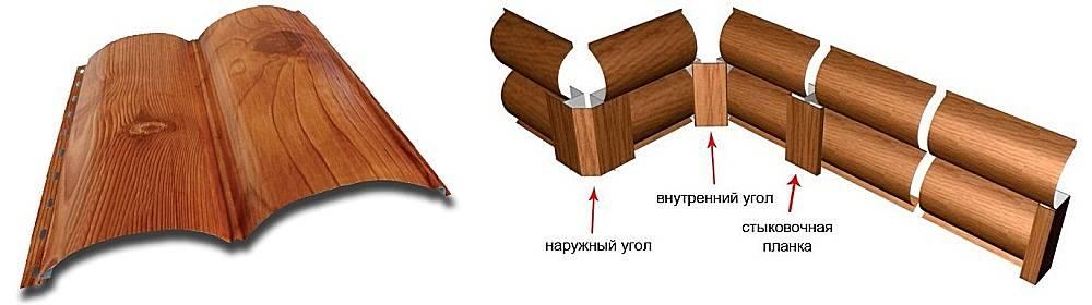 Металлический сайдинг под дерево — плюсы и минусы, как выбрать, монтаж своими руками