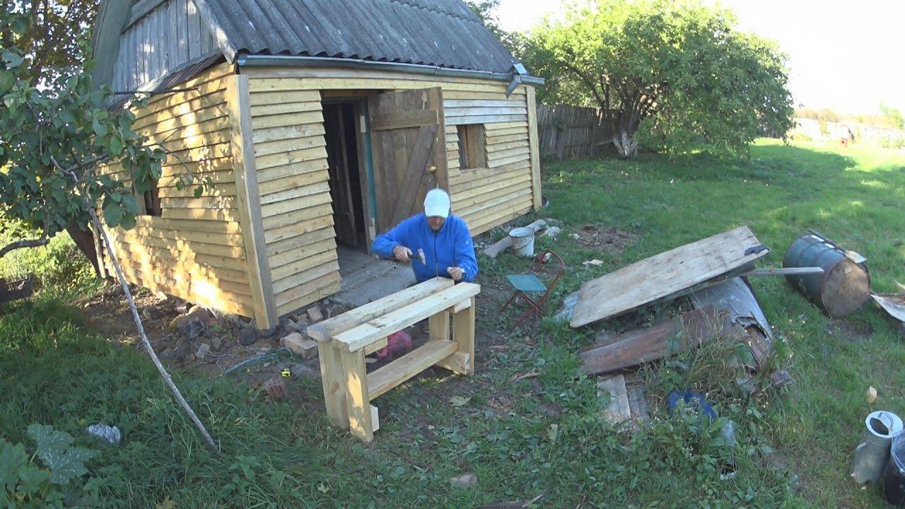 Эконом баня на даче своими руками - проектирование и строительство!