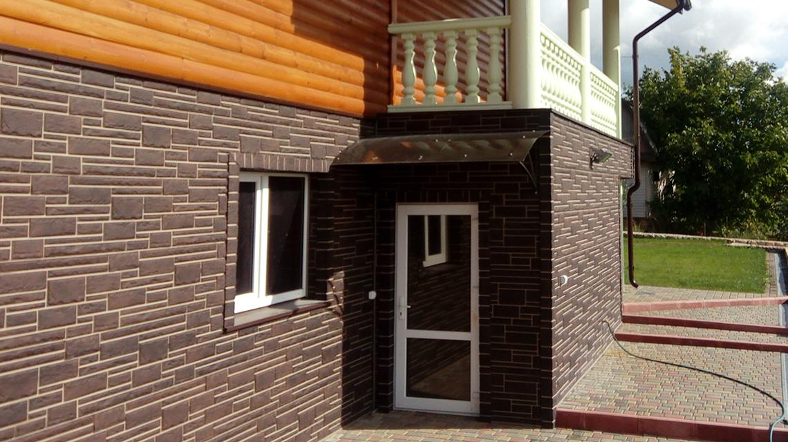 Цокольный сайдинг в отделке зданий. Его классификация и правила выбора