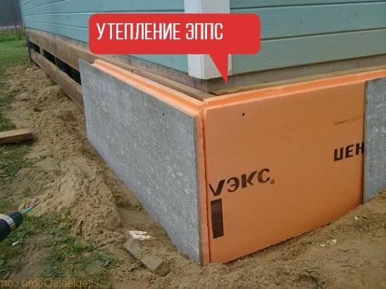 Утепление фундамента дома снаружи пенополистиролом - пошаговая инструкция!