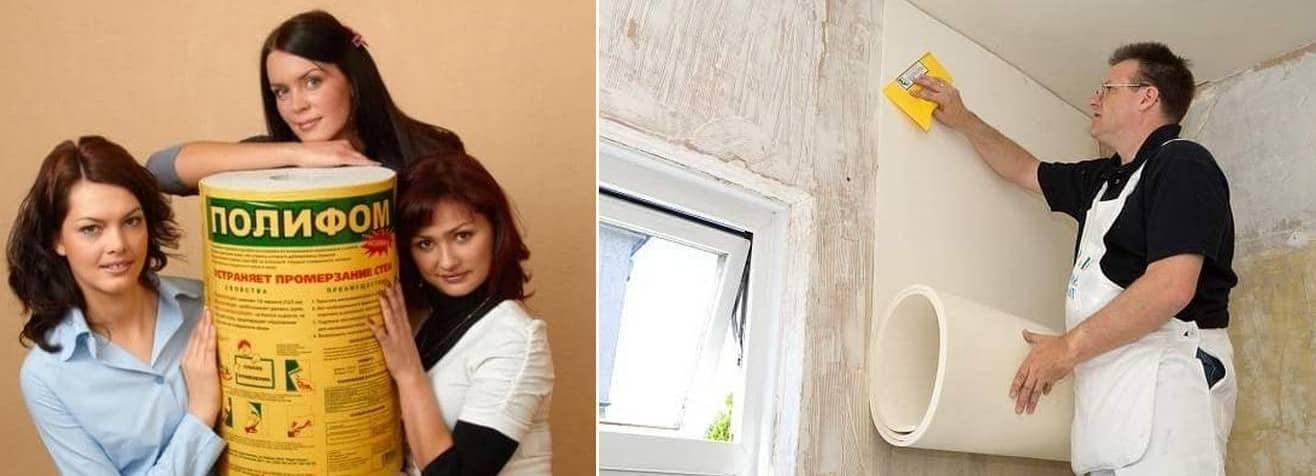 Виды утеплителей для стен дома изнутри: материалы для утепления и их характеристики