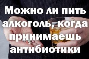 Здоровый портал: борьба с вредными привычками. что можно пить после пива какой алкоголь можно