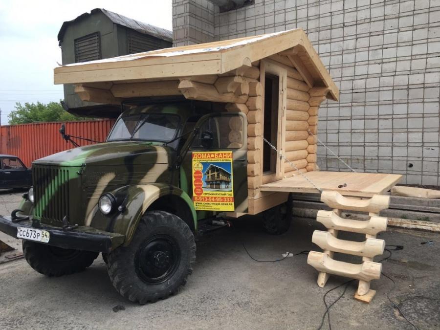 Баня на колесах, как заказывать, преимущества мобильной конструкции