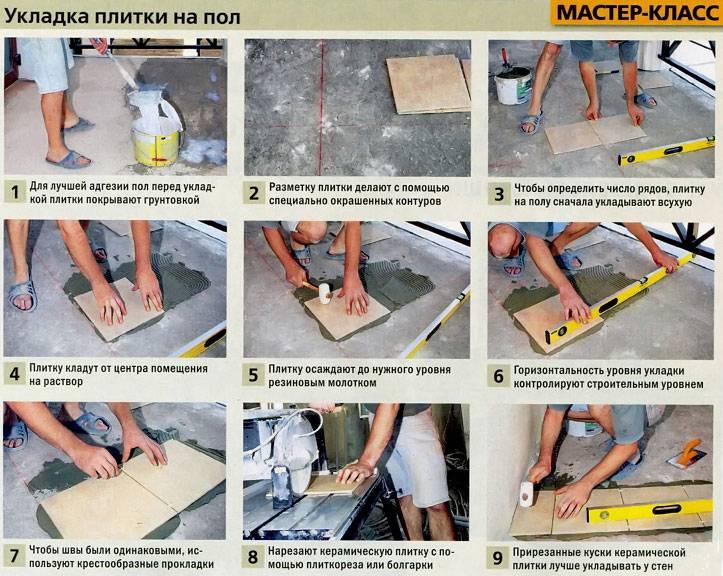 Толщина напольной плитки: как определить размер покрытия с клеем, какую толщину керамической и кафельной плитки выбрать на пол